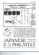 JAPANESE PHILATELY December 1995 VOL 50 N°6 - Autres (àpd. 1941)