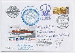 NORTH POLE Station Base Polar ARCTIC Mail Cover USSR RUSSIA Helicopter Arkhangelsk Signature Ship - Stations Scientifiques & Stations Dérivantes Arctiques