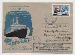 NORTH POLE 10 Drift Station Base Polar ARCTIC Mail Cover USSR RUSSIA Icebreaker Nansen RARE - Stations Scientifiques & Stations Dérivantes Arctiques