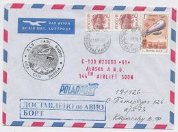 NORTH POLE Apapelgino Station Base Polar ARCTIC Mail Cover USSR RUSSIA Parachute Plane USA Alaska Airship - Stations Scientifiques & Stations Dérivantes Arctiques