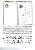 JAPANESE PHILATELY February 1996 VOL 51 N°1 - Autres (àpd. 1941)