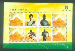 2003 CHINA SPORT LIU XIANG GREETING SHEETLET - 1949 - ... People's Republic