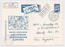 NORTH POLE Chokurdakh Station Base Polar ARCTIC Mail Card USSR RUSSIA Helicopter Plane  Space Sputnik - Stations Scientifiques & Stations Dérivantes Arctiques
