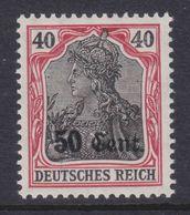 Dt.Bes.1.WK Etappe West MiNr. 8 ** - Occupation 1914-18