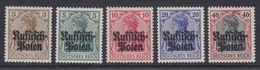 Dt.Bes.1.WK Polen MiNr. 1-5 ** - Occupation 1914-18