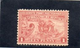 TRANSVAAL 1895 * - Transvaal (1870-1909)