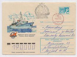 NORTH POLE Polar ARCTIC Mail Cover USSR RUSSIA Murmansk Icebreaker Ship - Stations Scientifiques & Stations Dérivantes Arctiques