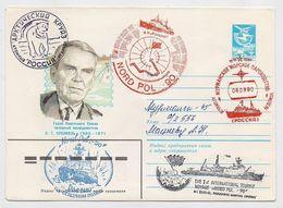 NORTH POLE Polar ARCTIC Mail Cover USSR RUSSIA Radio Operator Krenkel Icebreaker Ship - Stations Scientifiques & Stations Dérivantes Arctiques