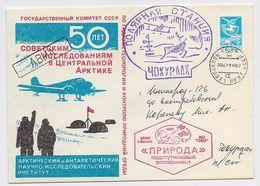 NORTH POLE Chokurdakh Station Base Polar ARCTIC Mail Cover USSR RUSSIA Space Sputnik Plane - Stations Scientifiques & Stations Dérivantes Arctiques