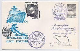NORTH POLE Station Base Polar ARCTIC Mail Cover USSR RUSSIA Icebreaker Land France Joseph Austria Not Dent Stamp - Stations Scientifiques & Stations Dérivantes Arctiques