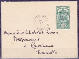 "Polynesie Lettre #322 - 1928 ""Bureau Maritime Tuamotu"" En Ravahere Tuamoto - Tres Rare - Covers & Documents"