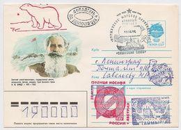 NORTH POLE Station Base Polar ARCTIC Mail Cover USSR RUSSIA Ship Icebreaker Land France Joseph Austria - Stations Scientifiques & Stations Dérivantes Arctiques