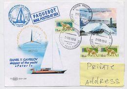 NORTH POLE Polar ARCTIC Mail Cover USSR RUSSIA Yacht Peter 1 Tiksi Ship - Stations Scientifiques & Stations Dérivantes Arctiques