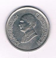 10 PIASTRES 1996 JORDANIE /5323/ - Jordanien