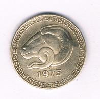 20 CENTIMES 1975 ALGERIJE /5328/ - Algérie