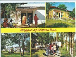 Macedonia - Negorci Spa - Gevgelija - Macédoine