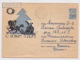 Stationery 1962 Cover Used Mail USSR RUSSIA New Year Santa Uralsk - 1960-69