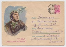 Stationery 1960 Cover Used Mail USSR RUSSIA Aviation AIR FORCE Pilot Torzhok - 1960-69