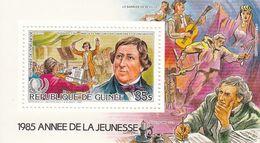 GUINEA Block 199,unused,music - Guinea (1958-...)