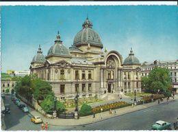 Romania - Bucharest - The Savings And Deposit Bank - Stamp Motive Transport - Rumänien