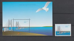 Portugal - 1998 - Ponte Vasco Da Gama  - Neuf/MNH/** - Blocks & Kleinbögen