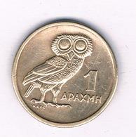 1 DRACHME 1973   GRIEKENLAND /5359// - Grecia