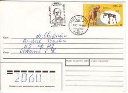 Moldova , Moldavie , 1996 , A.Donici , Writer , 190 Years Since Birth , Special Cancell - Moldavia