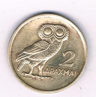 2 DRACHME 1973   GRIEKENLAND /5360// - Grecia