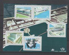 Portugal - 1998 - Bloc Feuillet Expo 98 -  - Neuf/MNH/** - Blocks & Kleinbögen