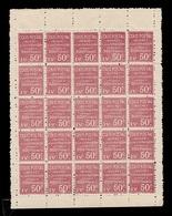 Colis Postaux - Panneau Encadré De 25 Timbres Du YV 72 N** (charnieres Propres En Marge), Fraicheur Postale Cote 175++ E - Nuovi