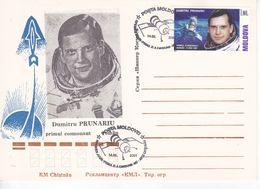 Moldova , Moldavie , 2001 , D.Prunariu -  The First Romanian Cosmonaut , Space , Special Cancell - Moldavia