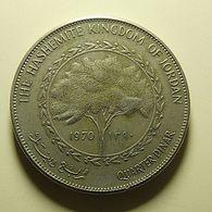 Jordan 1/4 Dinar 1970 - Jordanie