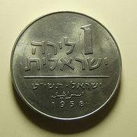 Israel 1 Lira 1958 - Israel