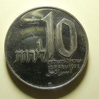 Israel 10 Lirot 1977 - Israel