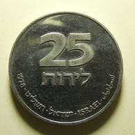 Israel 25 Lirot 1978 - Israel
