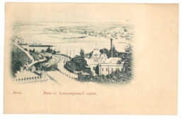 Kiev. Vue De La Descente Alexandrovsky (9380) - Ucraina