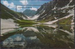 AZERBAIJAN, 2019, MNH, NATURE, MOUNTAINS, LAKES, S/SHEET - Geologia