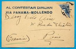 "Lettre BOLIVIA To FRANCE Timbre Coupé (demi Timbre) Griffe ""AL CONTESTAR DIRIJAN VIA PANAMA-MOLLENDO"" 1933 Marcophilie - Bolivia"