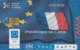 Greece, X1761, European Union, France, Flag, 2 Scans. - Greece