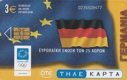 Greece, X1762, European Union, Germay, Flag, 2 Scans. - Greece