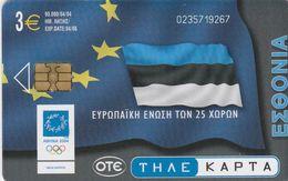 Greece, X1764, European Union, Estonia, Flag, 2 Scans. - Greece
