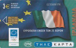 Greece, X1766, European Union, Ireland, Flag, 2 Scans. - Greece