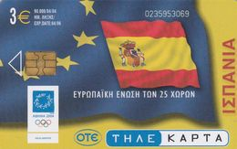 Greece, X1767, European Union, Spain, Flag, 2 Scans. - Greece