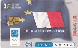 Greece, X1773, European Union, Malta, Flag, 2 Scans.   Black In Chip - Greece