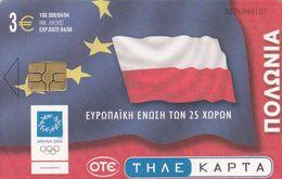 Greece, X1776, European Union, Poland, Flag, 2 Scans. - Greece