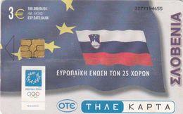Greece, X1779, European Union, Slovenial, Flag, 2 Scans.       Black In Chip - Greece