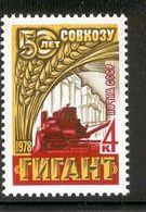 USSR/RUSSIA 1978 Wheat, Combine, Silos; Scott Catalogue No(s). 4634 MNH - Agriculture