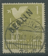 Berlin 1948 Schwarzaufdruck 17 Gestempelt, Bügig, Knicke (R19158) - [5] Berlin