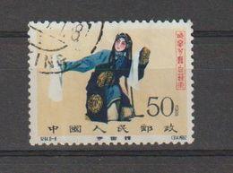 Chine. China .Opéra  Oblitéré. Trace De Charnière. Lightly Hinged - 1949 - ... People's Republic