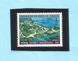 NOUVELLES HEBRIDES (New Hebrides) - VARIETE - 1976 - YT 433a ** LUXE (MNH) - Neufs